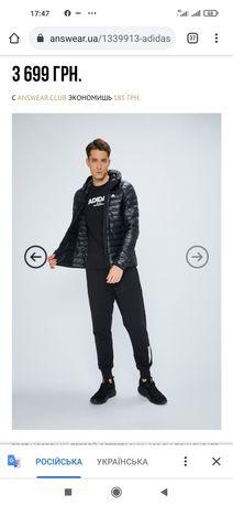 Adidas perfomance куртка розмір М
