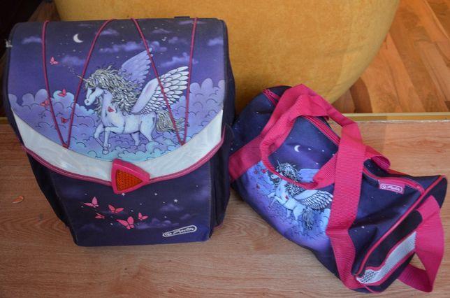 Школьный ортопедический ранец Herlitz и спортивная сумка
