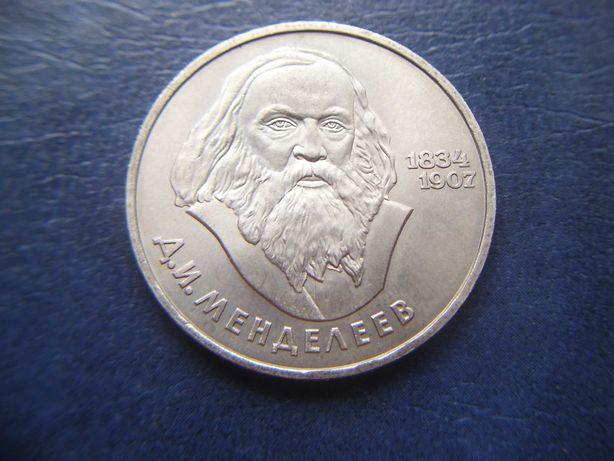 Stare monety 1 rubel 1984 Dymitr Mendelejew Rosja