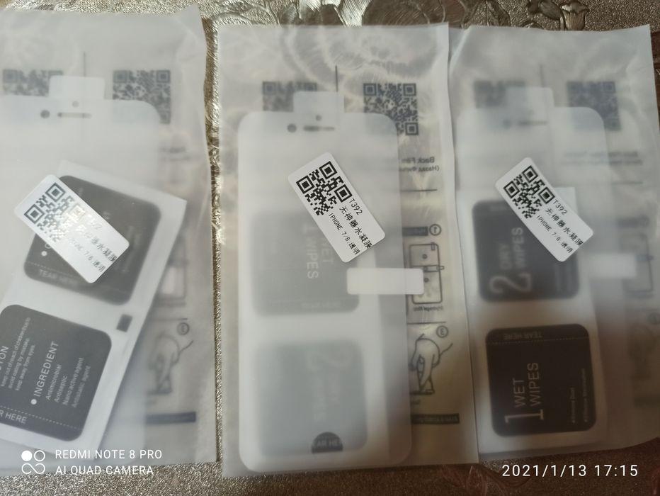 Защитные пленки для Айфона 7 8 Бровары - изображение 1