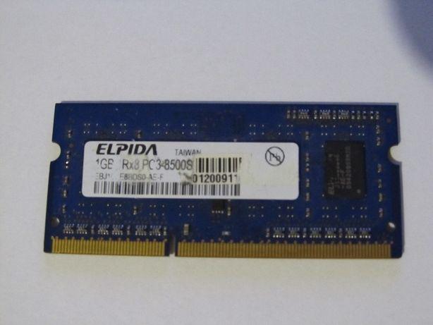 Elpida 1GB DDR3 SODIMM Оперативна пам'ять для ноутбука