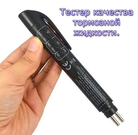 SP203 тестер тормозной жидкости и жидкости гидроусилителя + батарейка