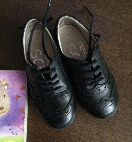 Туфли Next по стельке 17 см