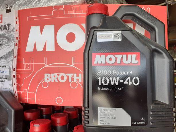 Моторное масло MOTUL 2100 10W40 (4 л) полусинтетика / подбор