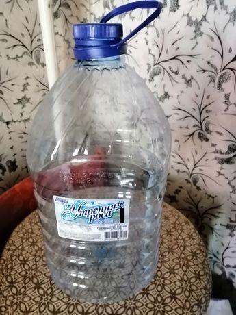 Бутылки 6л чистые 20шт