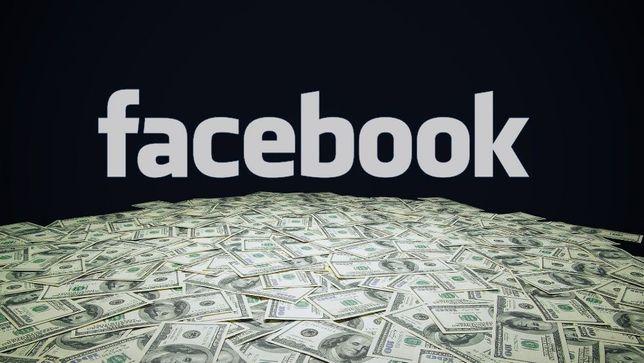 Берем facebook в аренду