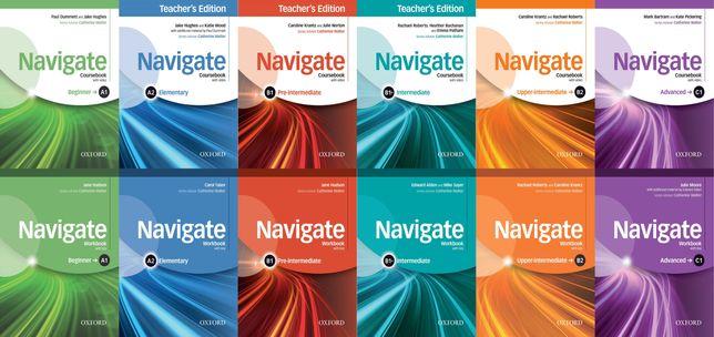 Navigate  (КНИЖКА + ЗОШИТ )