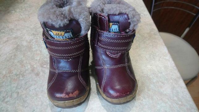 Зимние ботинки натуральная кожа девочке