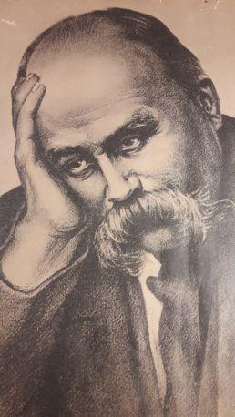 Портрет Шевченко Т. Г. 1921год Кушниренко