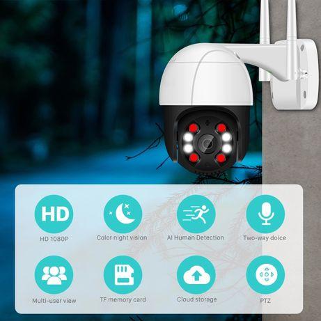 Monitoring Kamera IP wifi obrotowa zewnętrzna full HD wodoodporna