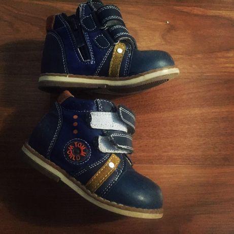 Продам детские демисезонные ботинки