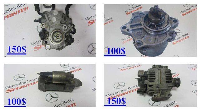 ТНВД Стартер Генератор вакуумный насос 2.2 СDI ОМ651 Mercedes Sprinter