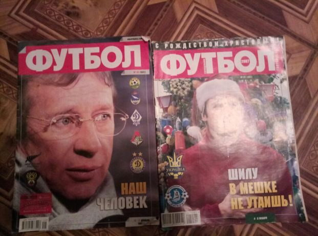 "Журнали ""Футбол"" (2007 рік)"
