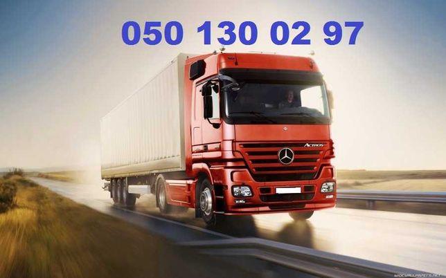 Перевозка промышленных грузов, квартирные переезды