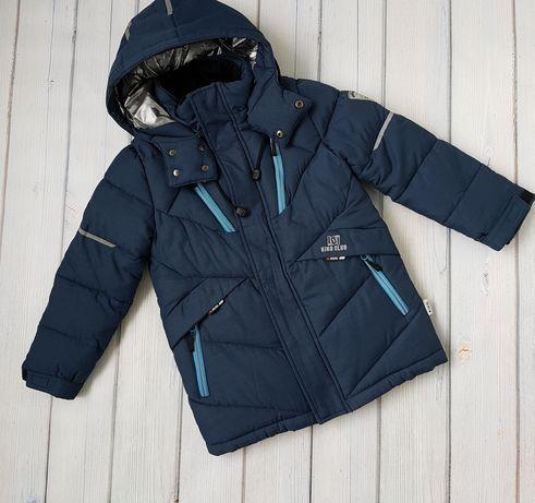 Продам куртку Кiko рост 122 см