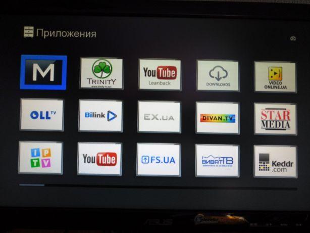 Медиаплеер iNeXT TV - Бесплатные кинотеатры, телеканалы, Глав ТВ