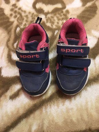 Кросівки 21 розмір