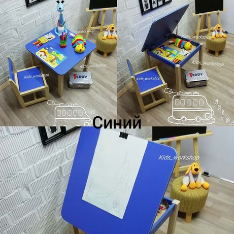 Комплект столик детский и стульчик (детский столик и стул)