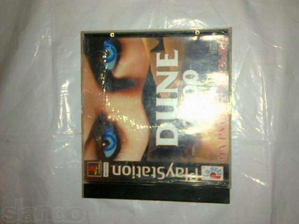 Игра на PS. DUNE 2000.