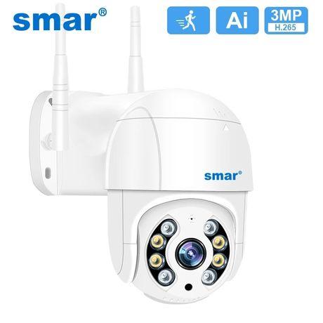 Zewnętrzna kamera obrotowa IP WIFI ZOOM 4 HD smar