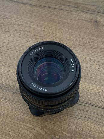 arax photex 80mm f/2.8 tilt-shift lens