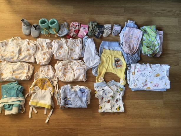 Одежда на новорождённого На ребенка от 2.5 кг