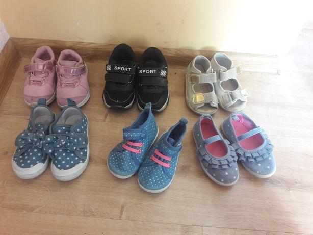 Sprzedam buciki dziecięce