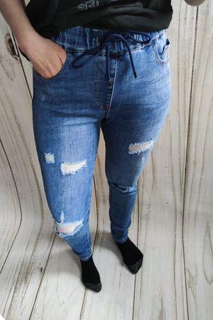 Spodnie na gumce