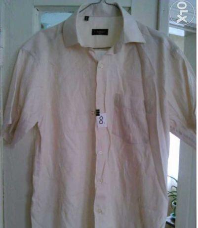 Белая тениска для школьников.