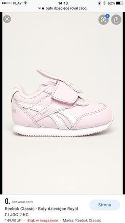 Buty dziecięce niemowlęce Reebok króliki różowe