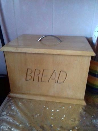 Хлебница.Бренд.Таиланд.