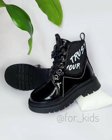Лаковые ботиночки, ботинки весна стильные ботиночки,ботиночки Zara .
