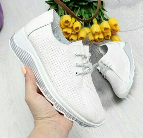 Белые кожаные кеды кроссовки из натуральной кожи р. 37-39