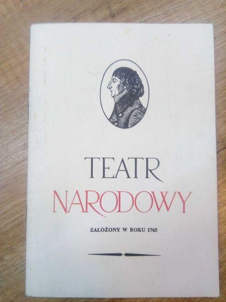 """Stara broszurka,Teatr Narodowy """"Dziady"""" Adama Mickiewicza 1987r."""