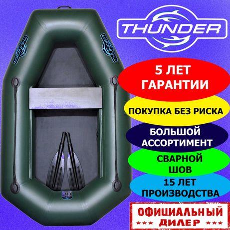 Надувные ПВХ лодка Thunder T 200 по типу чем Барк Колибри Лисичанка