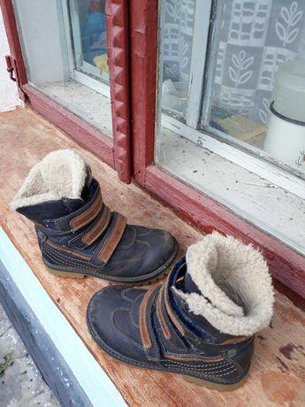 Зимние кожаные сапоги. На мальчика