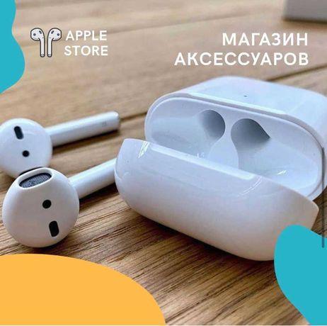 Apple Airpods 2 Чехол в подарок Оригинал