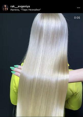 Кератин, Ботокс, Холодная реконструкция для волос