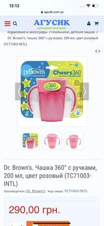 стакан-непроливайка,поильник,чашка dr. Browns