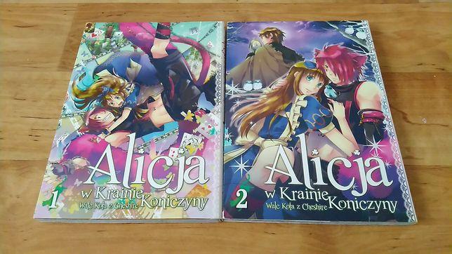 Manga Alicja w Krainie Koniczyn tomy 1-2