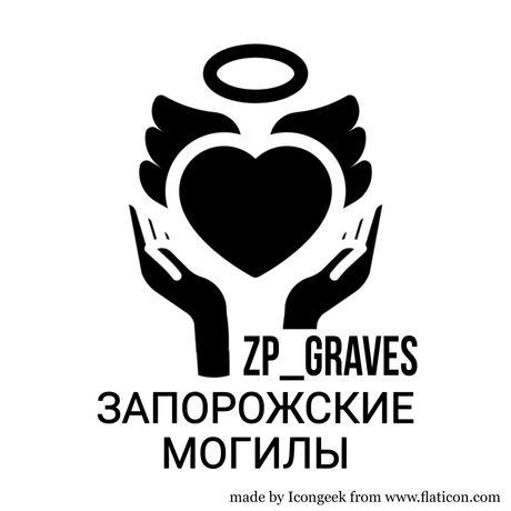 Благоустройство захоронений и помощь по уходу за могилами в Запорожье