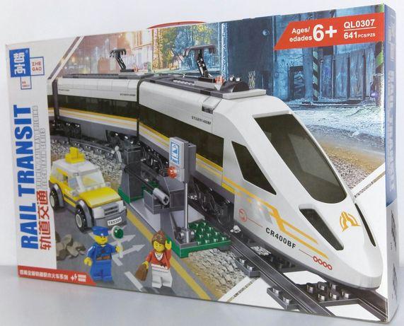Конструктор Железная дорога QL0307 на батарейках 641 дет.