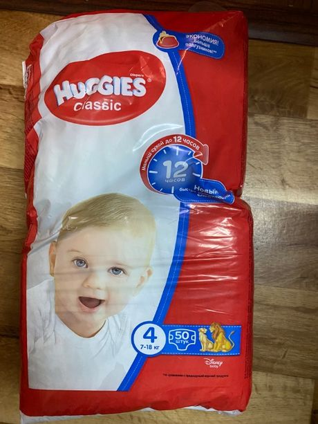 Памперсы Хаггис Huggies