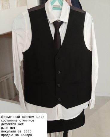 Фирменный костюм Next для мальчика