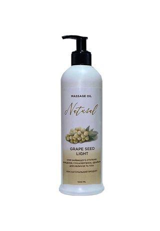 Натуральное массажное масло виноградных косточек Relax Oil Light 0.5