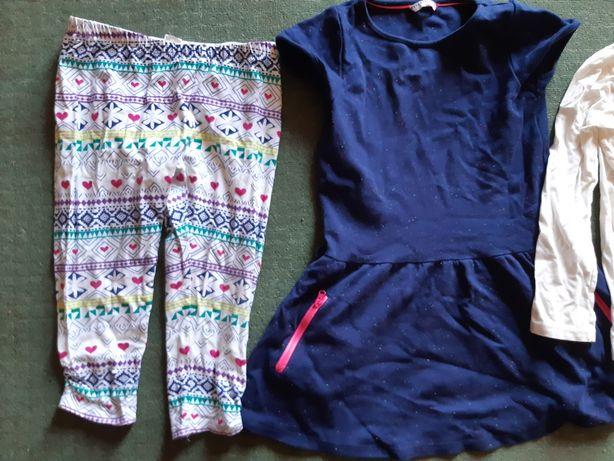 Spodnie sukienka bluzka Reserved