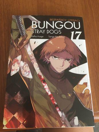 Manga Bungou Stray dogs 17