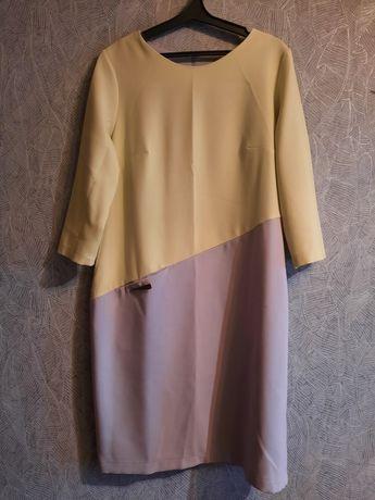Платье в тёплых тонах