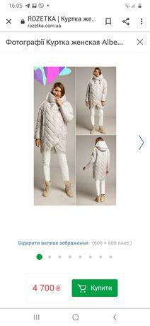 Куртка пальто жіноче