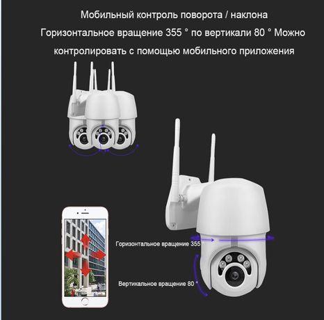 Поворотная уличная Wi-Fi камера. Видеонаблюдение с телефона.